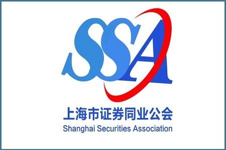 2020年上海市证券同业公会直播课 9.18